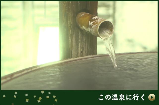 疑似体験しよう→