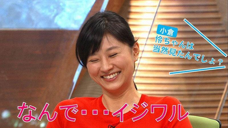 ごまかす菊川怜