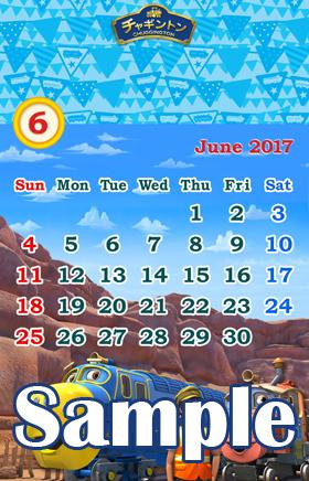 6月カレンダーSAMPLE