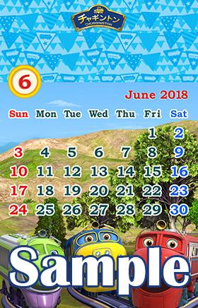 2018年6月カレンダーSAMPLE