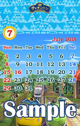 2018年7月カレンダーSAMPLE