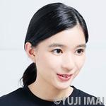 芳根京子さん